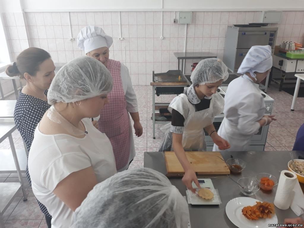 Тренировочные сборы конкурса профессионального мастерства «Школа профессионалов»