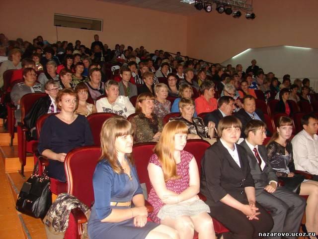 Августовская конференция - 2013