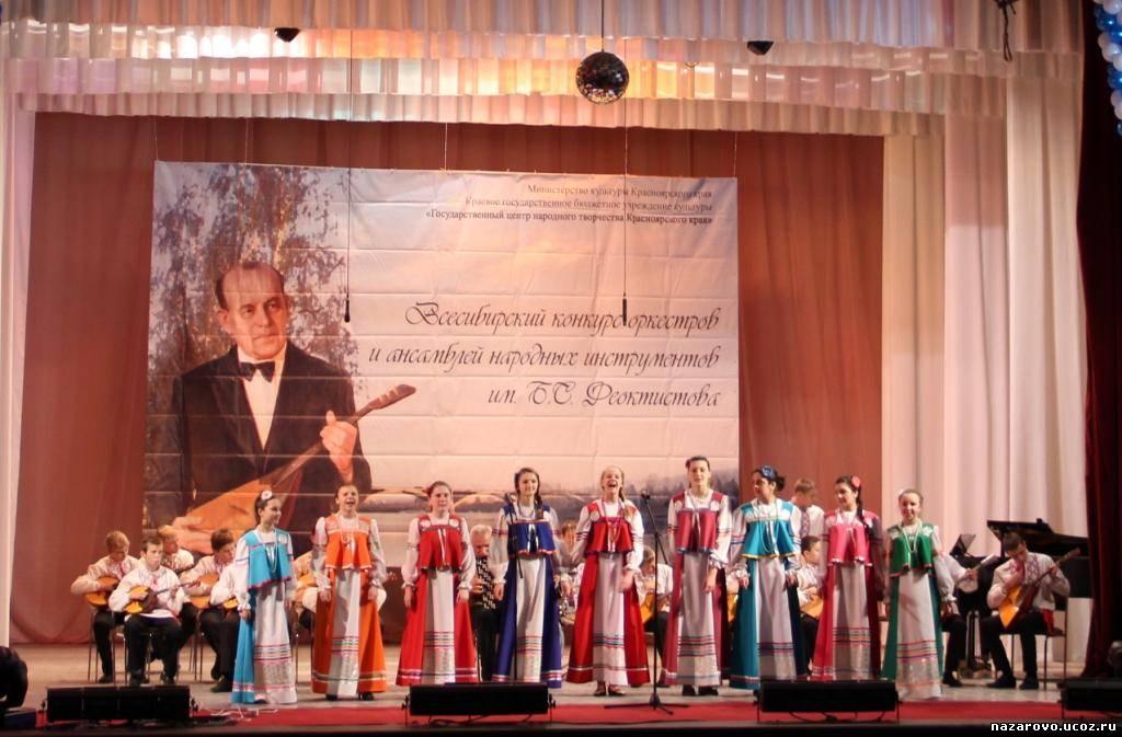 Конкурсы оркестров и ансамблей
