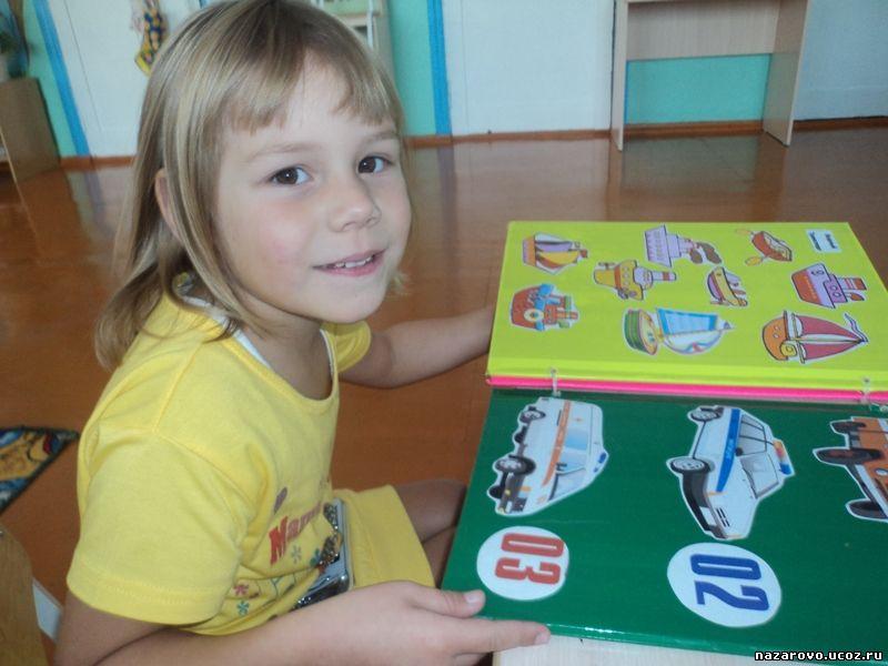 Оборудование игровой в детском саду своими руками фото 539