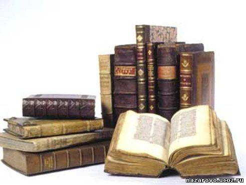 2015 год в России объявлен Годом литературы