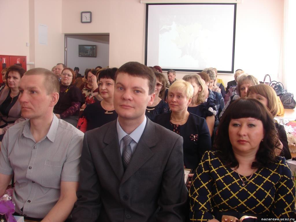 Церемония награждения лучших учителей и воспитателей Назаровского района