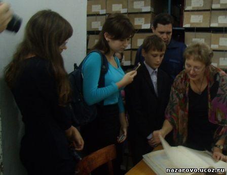 Юные исследователи в краевом архиве