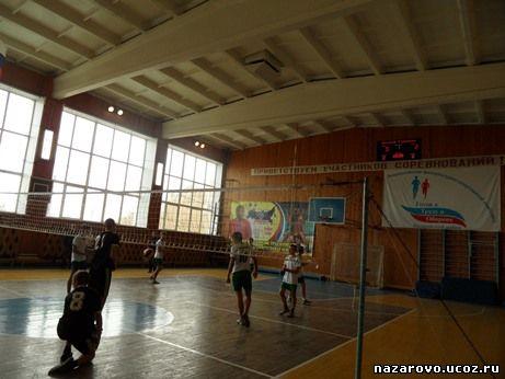 Районные соревнования по волейболу в рамках круглогодичной Спартакиады школьников