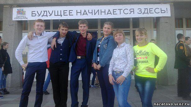 Краевой квест «Конструктор будущего»