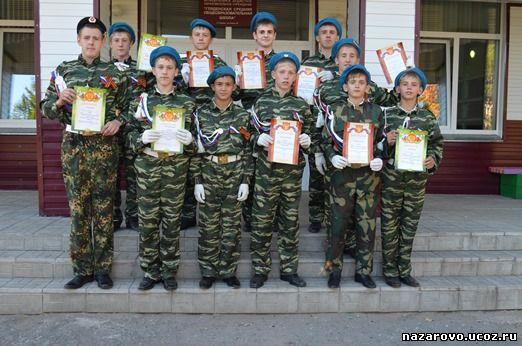 Военно – спортивная игра «Победа – 2016»