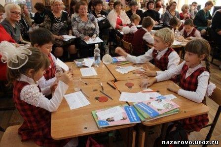 День открытых дверей для школ Западной группы районов