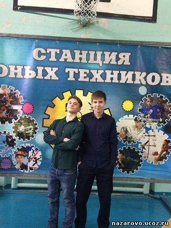 Итоги конкурса профессионального мастерства среди школьников «Школа профессионалов» в компетенции «Мобильная робототехнике»