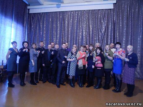 http://nazarovo.ucoz.ru/_nw/43/56038008.jpg