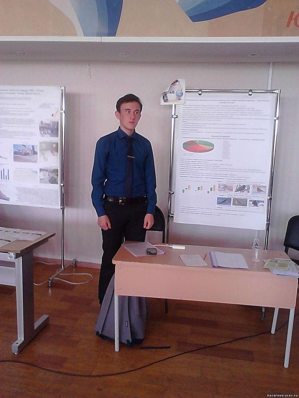Итоги краевого этапа конкурса исследовательских работ «Мое Красноярье»