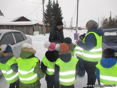 Инспекторы ГИБДД и дети поздравили мужчин с праздником