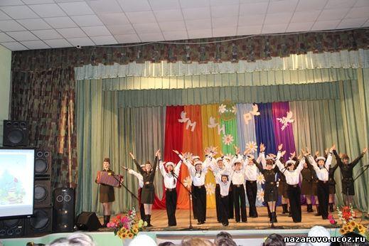 Фестиваль искусств «Радуга детских талантов»