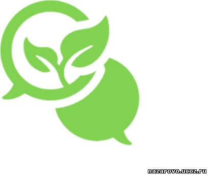 Акция «Всероссийский экологический урок «Сделаем вместе!»