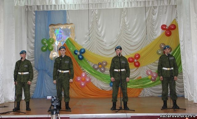 «Россия – страна чудес! Страна открытий!»