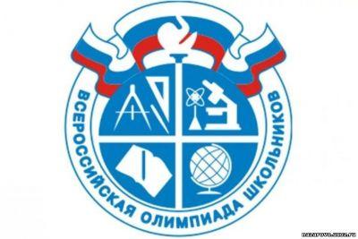 Продолжается муниципальный этап всероссийской олимпиады школьников в Назаровском районе