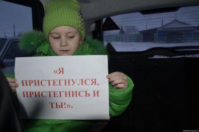 Красносопкинский детский сад – за безопасные перевозки!