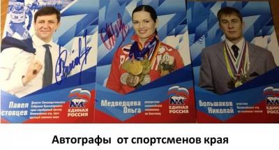 Финальные соревнования по лыжным гонкам краевого проекта «ШСЛ»