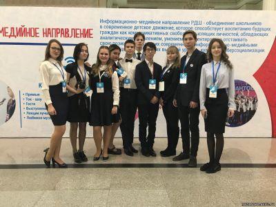 Посвящение в «активисты» инфраструктурного проекта «Российское движение школьников» Красноярского края