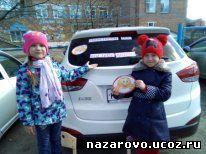 В Назаровском районе проходит акция «Пропаганда на колесах»