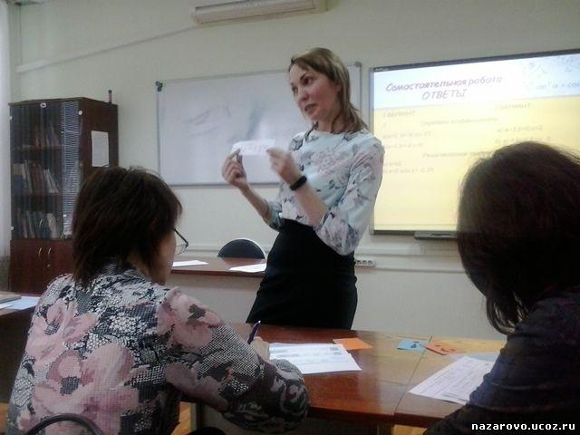 Фестиваль педагогических идей учителей математики