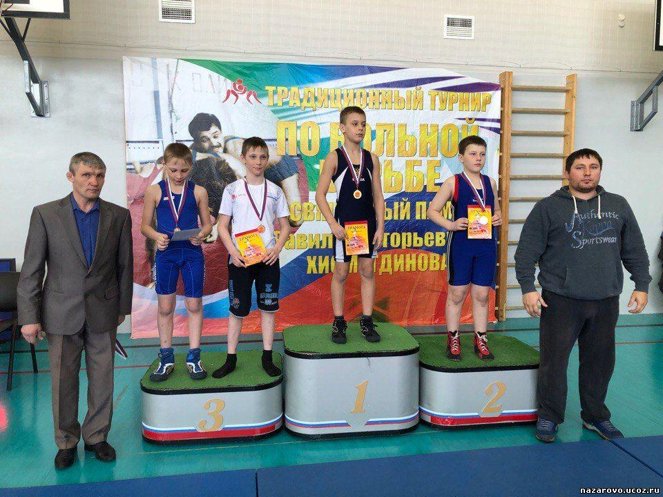 Открытый традиционный турнир Ужурского района по вольной борьбе