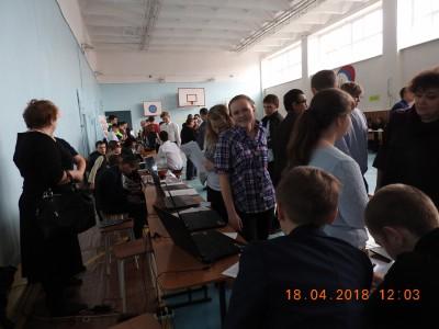 «Научно – технический потенциал Сибири», Зональный этап , « Сибирский техносалон»