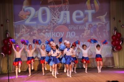 Юбилей спортивной школы