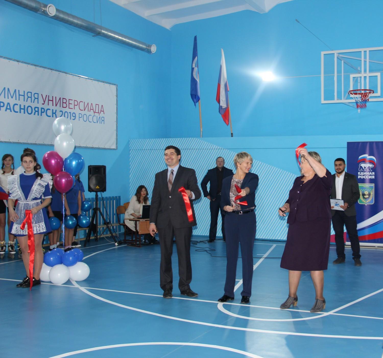 Открытие спортивного зала в МБОУ «Дороховская СОШ»
