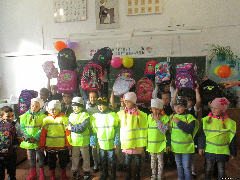 Красносопкинские дошкольники побывали в гостях у первоклассников