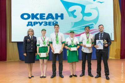 15 июля в ВДЦ «Океан» торжественной церемонией награждения победителей завершился