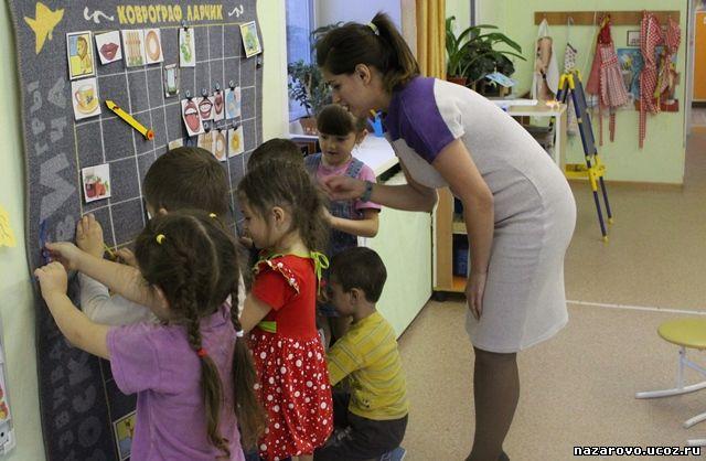 Победитель - Безгина Виктория Евгеньевна, учитель-логопед учитель-логопед МБДОУ «Степновский детский сад«Колосок»
