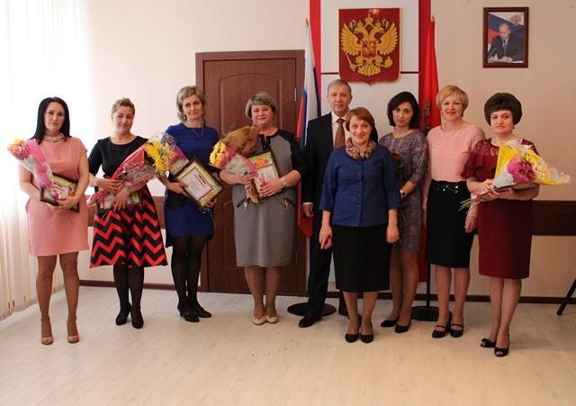 Состоялась церемония награждения участников муниципальных профессиональных конкурсов