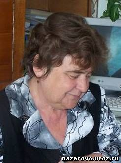 Демидова Светлана Алексеевна