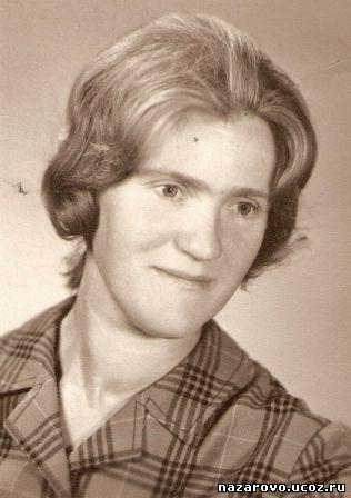 Емельянова Людмила Дмитриевна