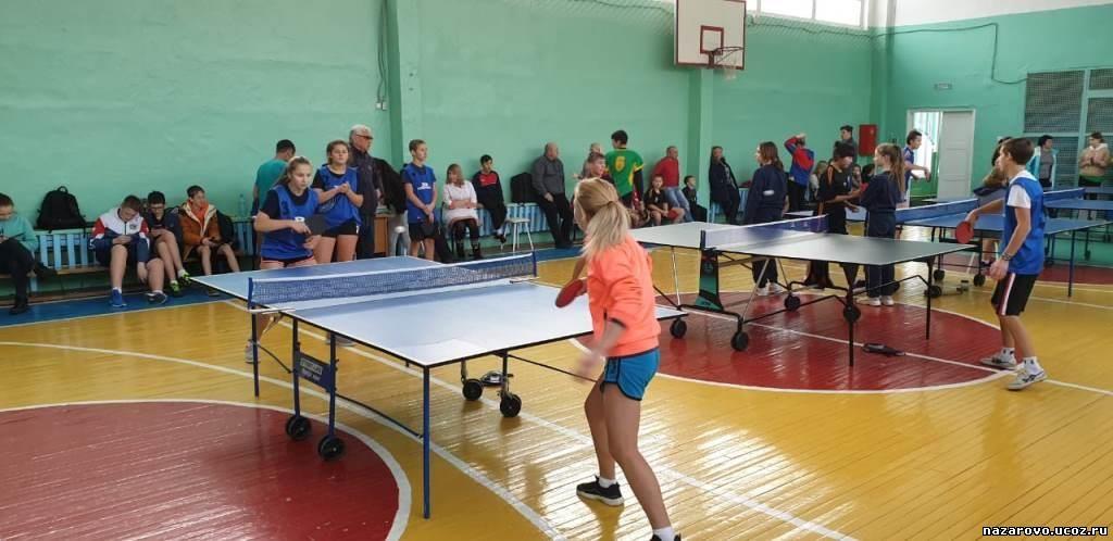 Краевые зональные соревнования по настольному теннису